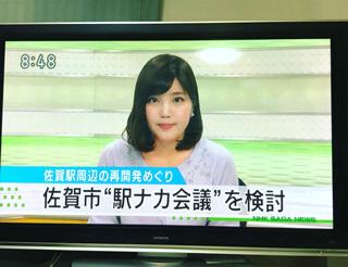 駅ナカ会議