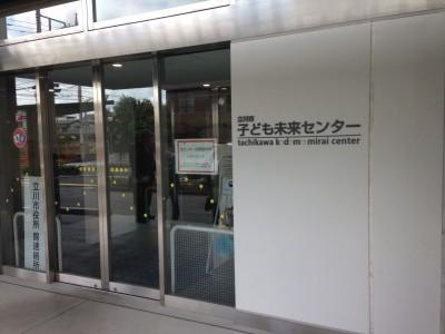 2016-05-10 09.52.53